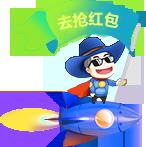 梅州网站建设